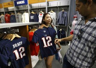 Brady Lawsuit Football