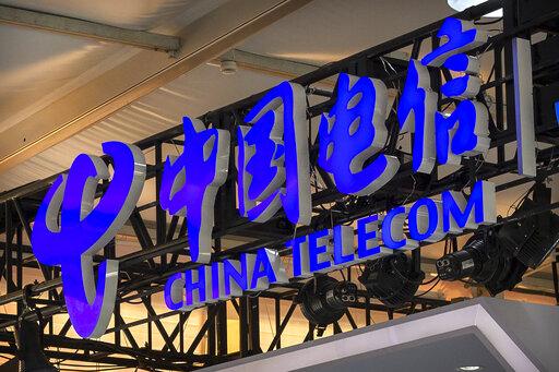 China US China Telecom