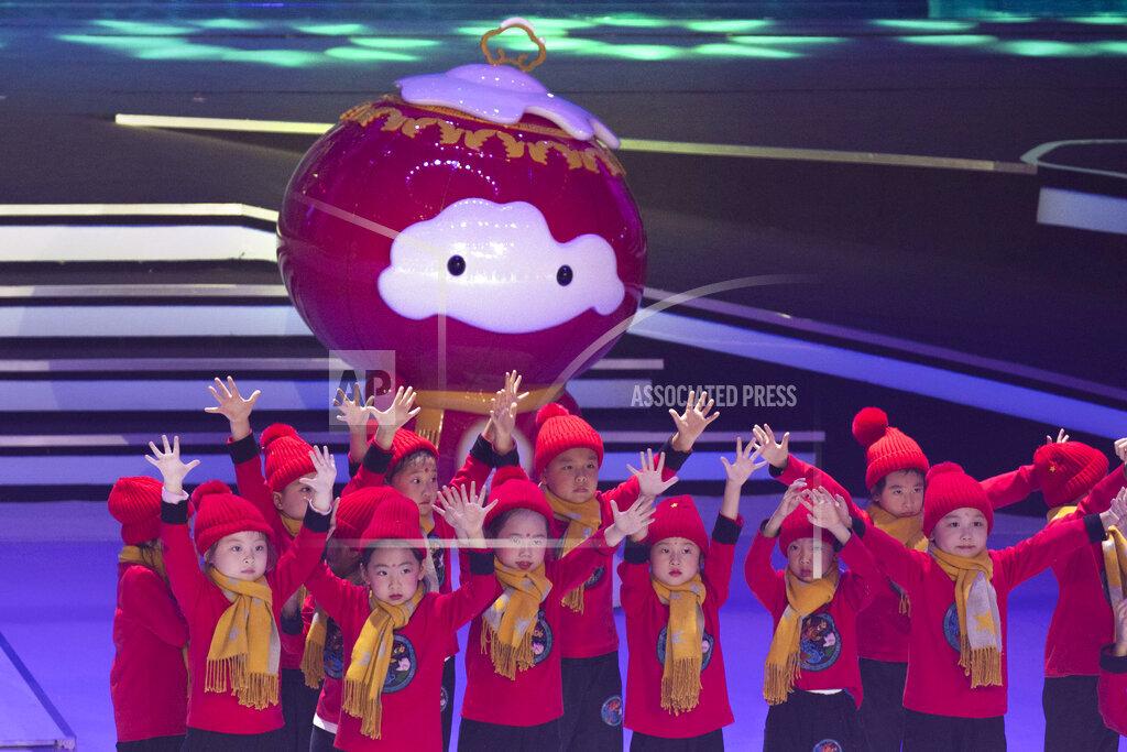 China Winter Olympics Mascot