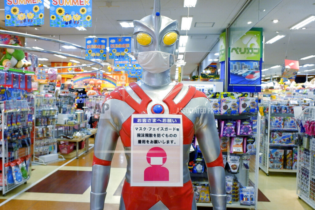 ULTRAMAN, hero of justice wears a facemask to alert customers on Covid-19 in Tokyo, Japan - 26 Aug 2020