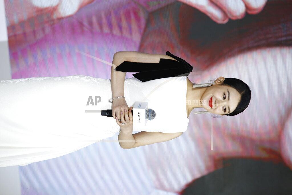 CHINA BEIJING HUAWEI HONOR ZHAO LIYING