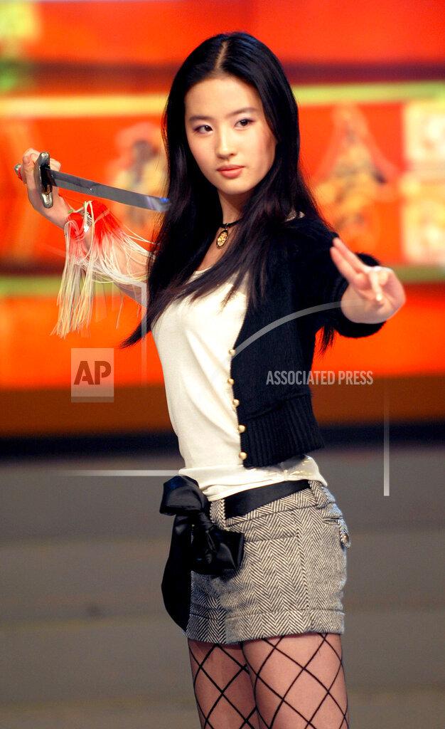 AP I HKG CHN ENT HONG KONG ANG LEE LUST CAUTION