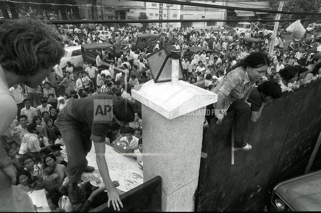 Associated Press International News Vietnam SAIGON EVACUATION
