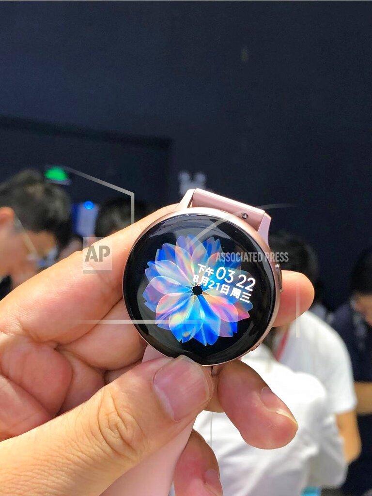 CHINA BEIJING SAMSUNG GALAXY NOTE 10 5G SMARTPHONE