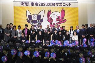 Japan Olympics Mascot