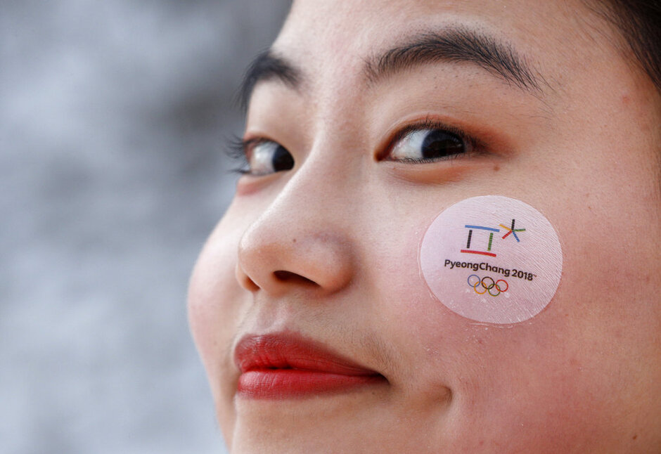 Pyeongchang Olympics In the Details Photo Gallery
