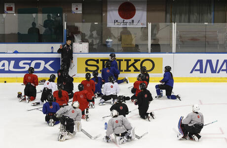 Japan Asian Winter Games Ice Hockey
