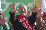FILE _ In this March 6, 2005, file photo, former Taiwan's President Lee Teng-hui gives a symbolic