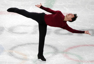 Chan Retires Figure Skating