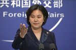 Chinese Foreign Ministry spokesperson Hua Chunying speaks during the daily press briefing at the Foreign Ministry in Beijing on Wednesday, Jan. 20, 2021. China's Foreign Ministry described outgoing U.S. Secretary of State Mike Pompeo on Wednesday as a