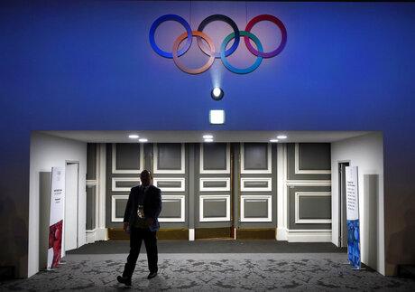 Pyeongchang Olympics IOC