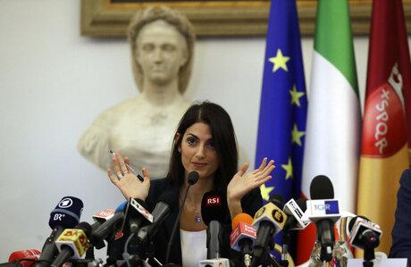 Italy Rome 2024 Bid