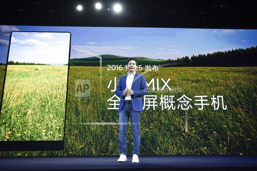 CHINA BEIJING XIAOMI 5G CONCEPT SMARTPHONE MI MIX ALPHA