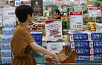 A notice campaigning for a boycott of Japanese-made products is displayed at a store in Seoul, South Korea, Friday, July 12, 2019. South Korea said Friday it wants an investigation by the United Nations or another international body as it continues to reject Japanese claims that Seoul could not be trusted to faithfully implement sanctions against North Korea. The notice reads: