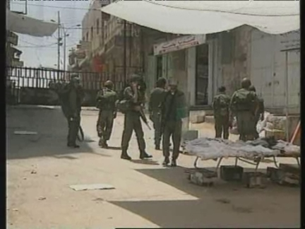 WEST BANK: PALESTINIANS CLASH WITH ISRAELI SOLDIERS