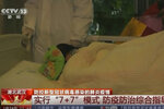 In this Thursday, Jan. 23, 2020, image from China's CCTV video, a patient is carried on a stretcher to an ambulance  in Wuhan, China. China is swiftly building a hospital dedicated to treating patients infected with a new virus that sickened hundreds and prompted unprecedented lockdowns of cities home to millions of people during the country's most important holiday. (CCTV via AP)