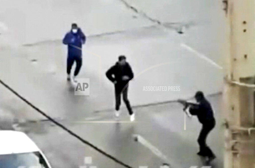 Deadly Protests - Iran