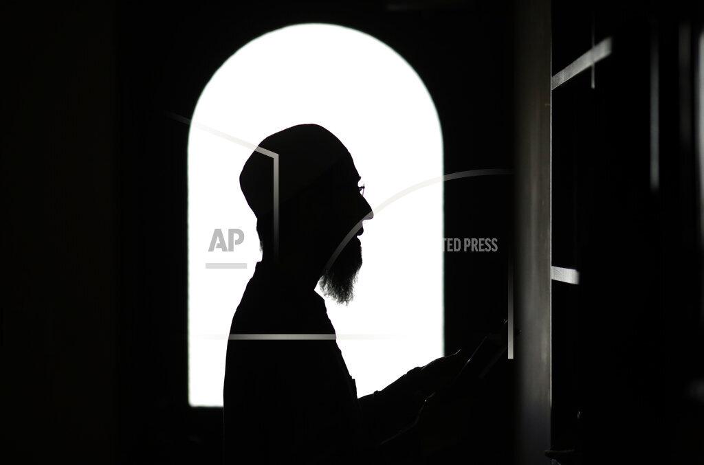 APTOPIX Japan Ramadan Photo Gallery