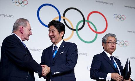 Shinzo Abe, Jacques Rogge, Tsunekazu Takeda