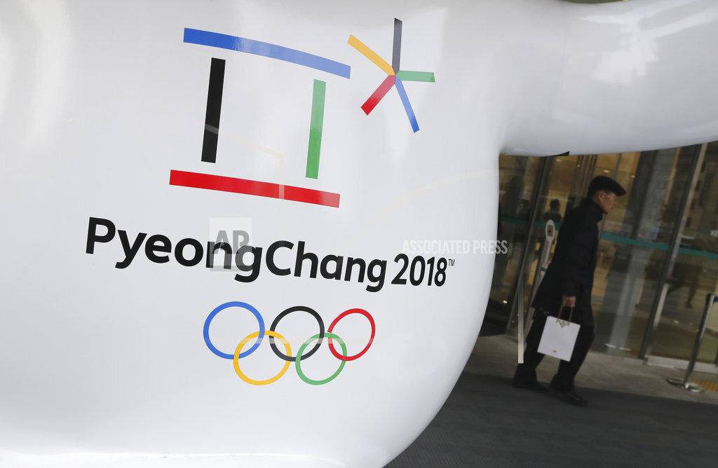 North Korea let the Games Begin