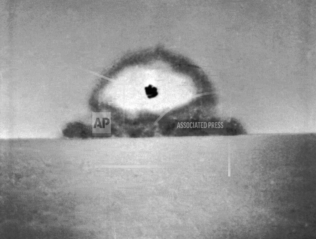 AP PL FEA FILE NM USA NY452 THE BOMB-1