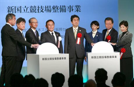 Shinzo Abe, Tamayo Marukawa, Toshiei Mizuochi, Yuriko Koike