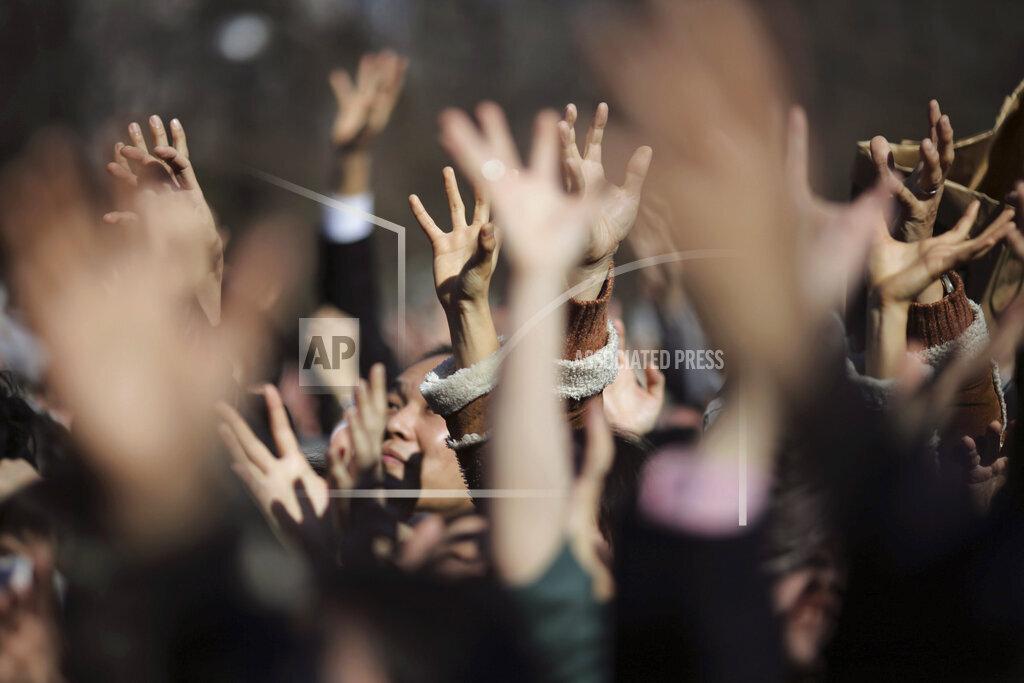 APTOPIX Japan Bean Throwing Ceremony