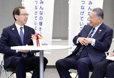 Masao Uchibori, Yoshiro Mori