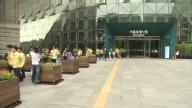 South Korea Civil Defence
