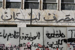 CORRECTS PHOTOGRAPHER CREDIT TO HASSAN AMMAR A graffiti that reads in Arabic,