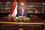 Yemen's Presidency Office
