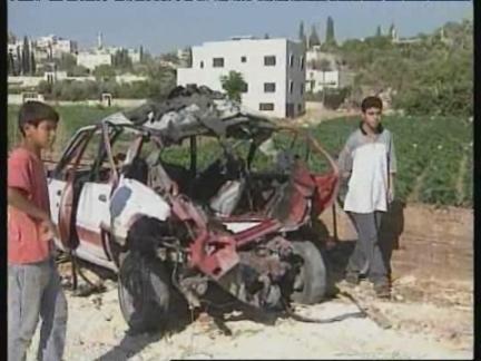 West Bank Bomb