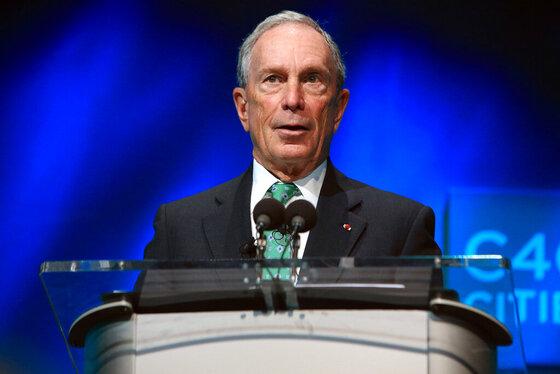 DEM 2016 Convention Bloomberg