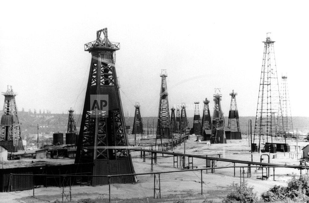 Watchf AP I   ROM APHSL46069 Romania Oil Refinery