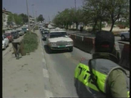West Bank/Israel - Gaza Strip Sealed