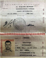 This undated handout image issued by Bellingcat shows the passport Dr Alexander Yevgenyevich Mishkin, the man the investigative website have alleged was who travelled to Salisbury under the alias Alexander Petrov. The investigative group Bellingcat is reporting that one of the two suspects in the poisoning of an ex-spy in England is a doctor who works for Russian military intelligence. Bellingcat said on its website Monday, Oct. 8, 2018 that the man British authorities identified as Alexander Petrov is actually Alexander Mishkin, a trained doctor working for the Russian military intelligence unit known as GRU. (Bellingcat via AP)