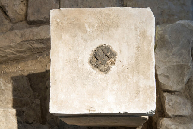 This undated photo provided by the Israeli Antiquities Authority, an ancient altar is on display at the Israel Museum in Jerusalem. Israeli archaeologists said they've made a dope discovery, finding cannabis residue on artifacts from an ancient temple in southern Israel. They said it provides the first evidence of the use of hallucinogens in the Jewish religion. In a research paper, the authors said the discovery from an 8th century BC shrine offers the first proof for