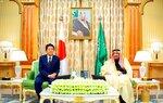 ADDS DATE - In this photo released by Saudi Press Agency, SPA, Saudi King Salman, right, receives Japan's Prime Minister Shinzo Abe, in Riyadh, Saudi Arabia, Sunday, Jan. 12, 2020. (Saudi Press Agency via AP) (Saudi Press Agency via AP)