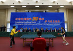 """FILE - U.S. Deputy Secretary of State John Negroponte, center left, and China Vice Foreign Minister Wang Guangya, center right, watch a game during a commemorative table tennis match marking China's invitation to a U.S. table tennis team to visit in 1971, known as """"ping-pong diplomacy,"""" in Beijing, China, in this Wednesday, Jan. 7, 2009, file photo. Playing at left is Qi Baoxiang of China, and at right Judy Bochenski Hoarfrost from the U.S., a member of the 1971 U.S. table tennis team. (AP Photo/Andy Wong, Pool, File)"""
