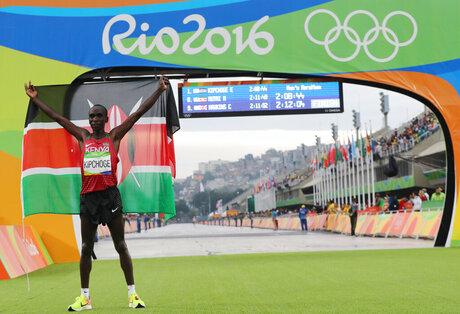 Rio Olympics Athletics Marathon Men