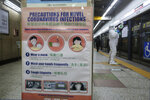 A worker wearing protective gears sprays disinfectant as a precaution against the coronavirus at a subway station in Seoul, South Korea, Friday, Feb. 21, 2020. South Korea on Friday declared a