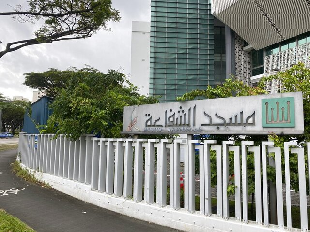 A sign written in Arabic is mounted on the fence of the Assyafaah Mosque in Singapore, Thursday, Jan. 28, 2021. Two Singapore mosques at the center of a foiled terrorist attack by a 16-year-old student stayed open Thursday as police stepped up patrols around the district. (AP Photo/Annabelle Liang)