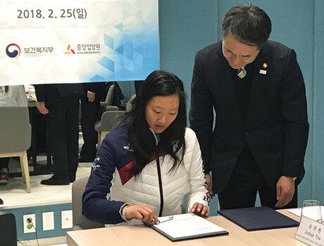 Pyeongchang Olympics Hockey Brandt Ambassador