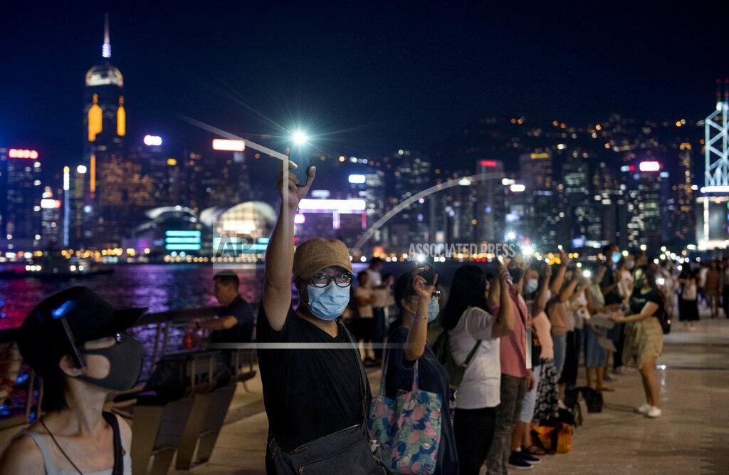 Hong Kong way protest in Hong Kong, China - 23 Aug 2019