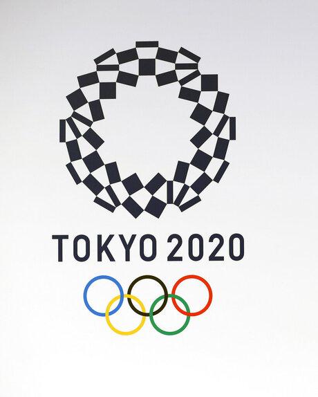 IOC French Probe Tokyo Olympics