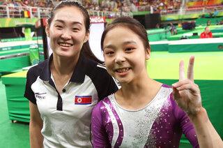 Olympics Rival Koreas