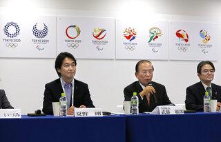 Toshiro Muto, Ryohei Miyata, Takeshi Natsuno