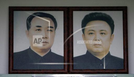 North Korea Kim Family Photo Gallery
