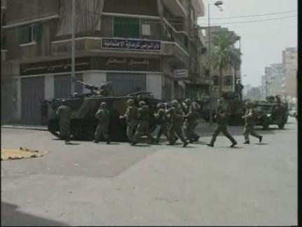 Lebanon Fighting 8