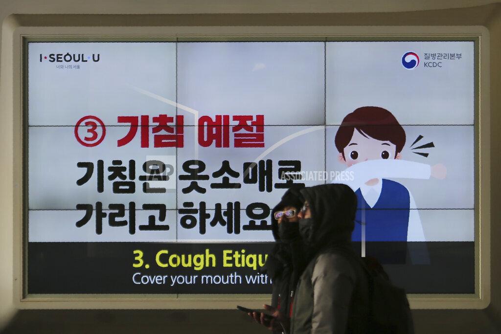 South Korea China Outbreak